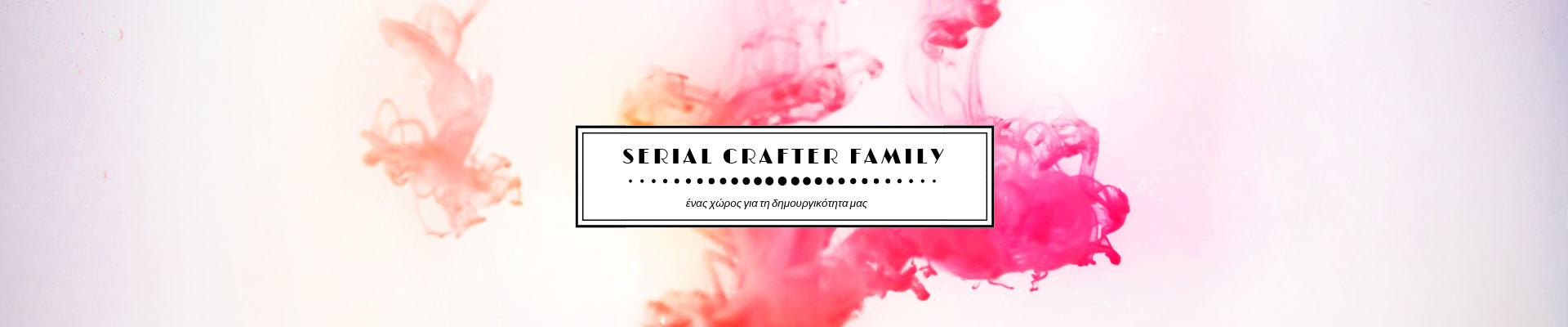 Serial Crafter Family - creative space in the midst of our lovely family chaos